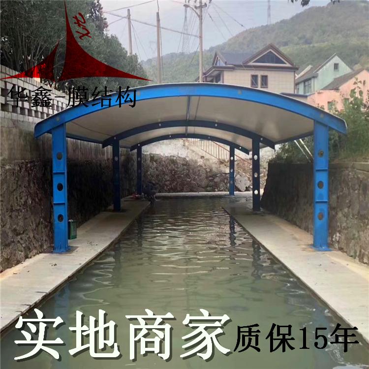 福建華鑫 供應漳州 電動車充電樁車棚 膜結構停車棚廠家