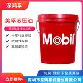 深圳市深鸿孚润滑油有限公司