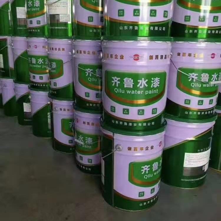 管道防腐灰醇酸防銹底漆 天藍水性丙烯酸漆 齊魯水漆 工業防腐水性醇酸調和漆 丙烯酸防銹漆