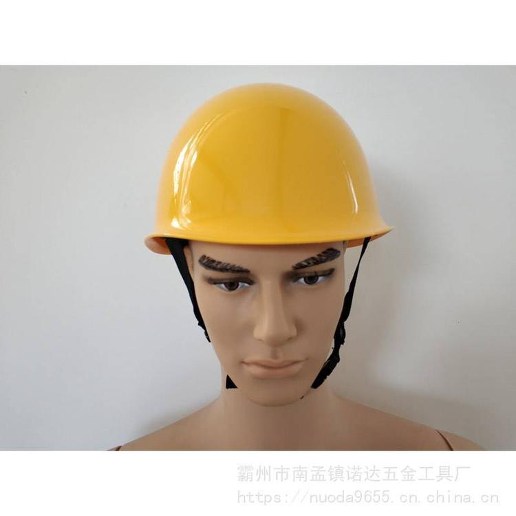 絕緣安全帽YS125-02-01電工安全頭盔防砸安全頭盔