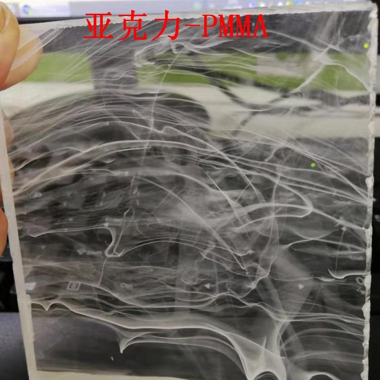 亚克力镜面板材亚克力电镀镜面板材ps镜面板塑料镜片定制加工厂家
