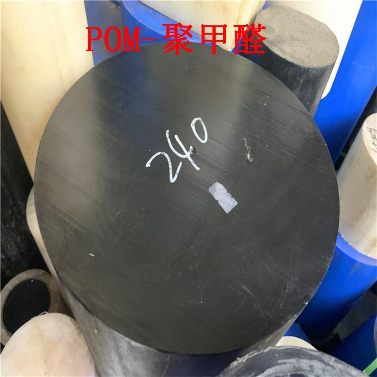 黑色防静电POM板 米黄色ESD赛钢板 聚甲醛板/棒材