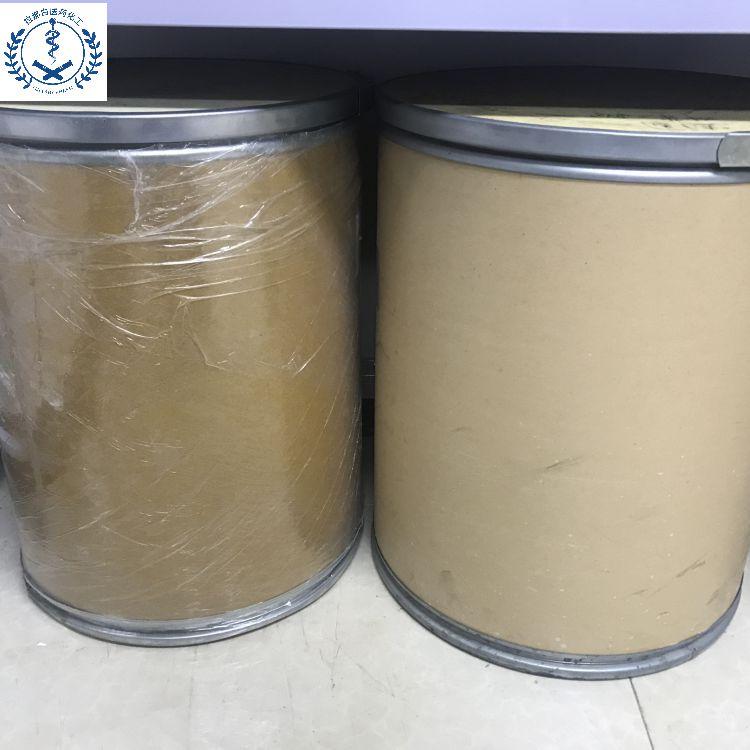 1,6-二溴芘   27973-29-1    99%+   1kg  25kg  灰白色粉末