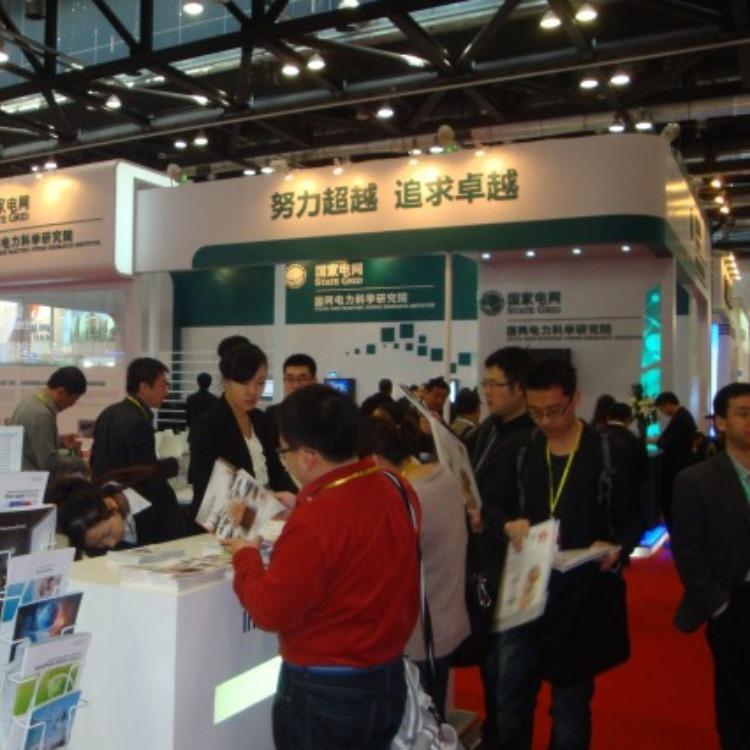 2021中国国际电力设备及智能电网装备展览会
