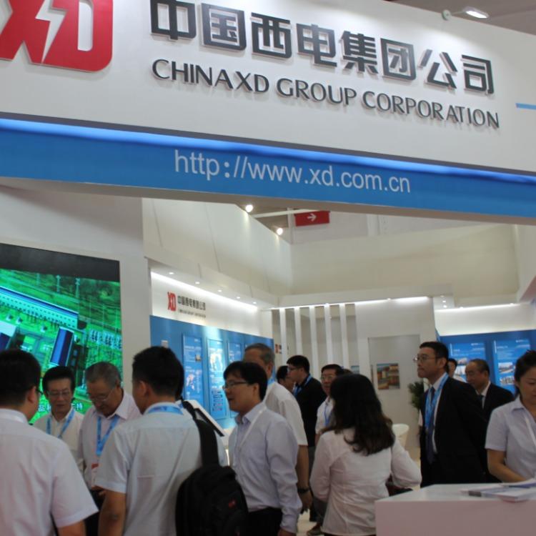 2021中国(烟台)国际变压器设备与技术展览会