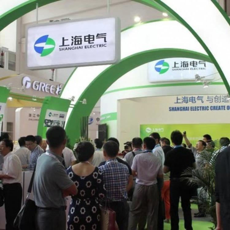 2021中国国际核电展暨核辐射与检测技术设备展览会