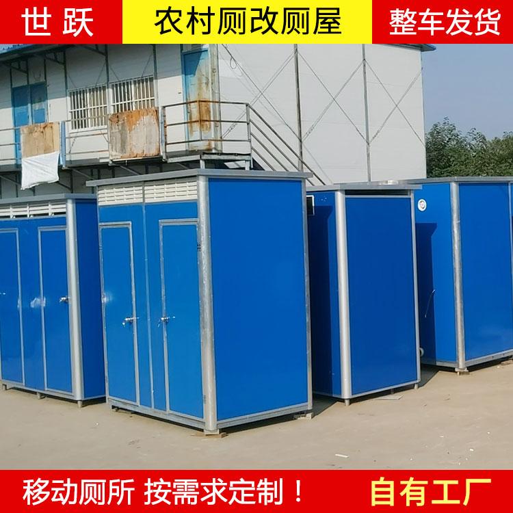 洛阳移动卫生间 洛阳移动厕所简易彩钢卫生间 世跃工地临时移动卫生间