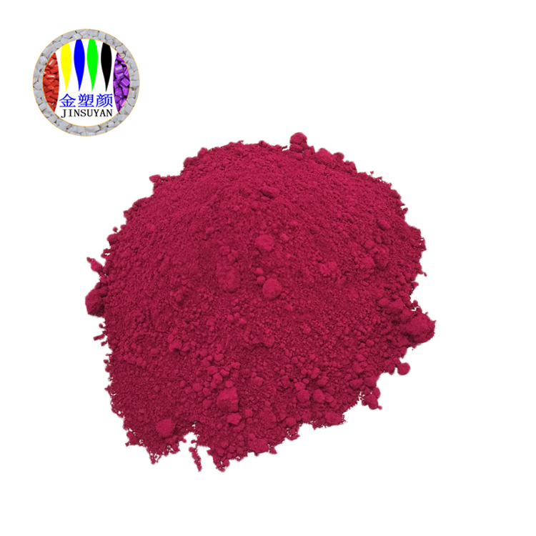 東莞金塑顏廠家供應氧化鐵紅色粉彩磚水泥水磨石混凝土用氧化鐵顏料鐵紅色粉加工定制