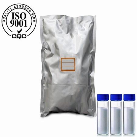 六氟磷酸锂 99% 21324-40-3 价格  锂电池原料