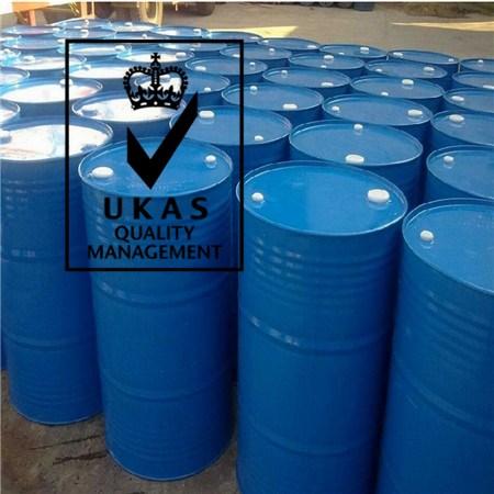 异丙基黄原酸钠 90%140-93-2 价格