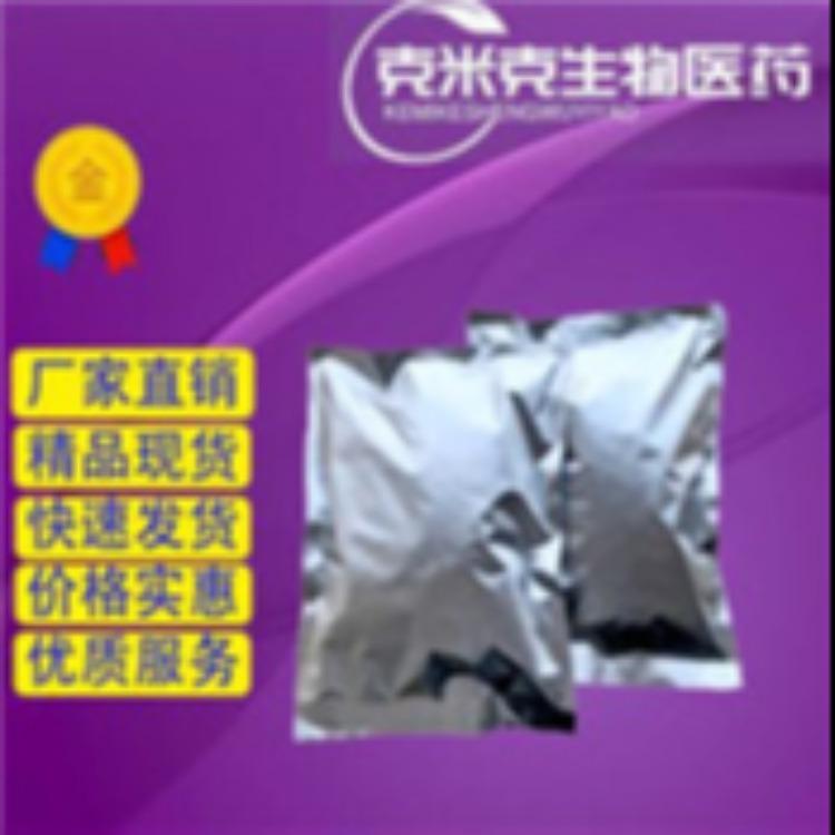 二硫化硒(日化级)56093-45-9价格
