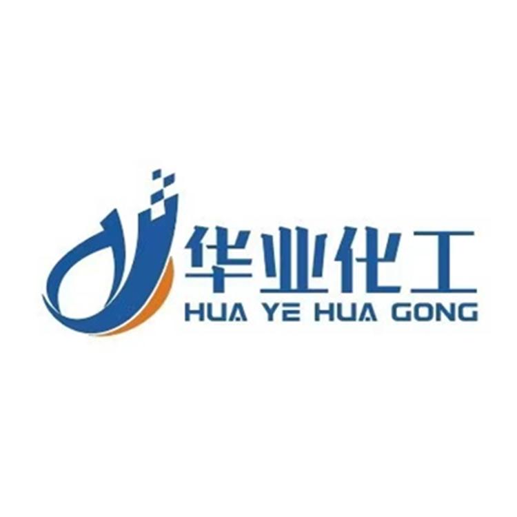 廣州華業化工原料有限公司