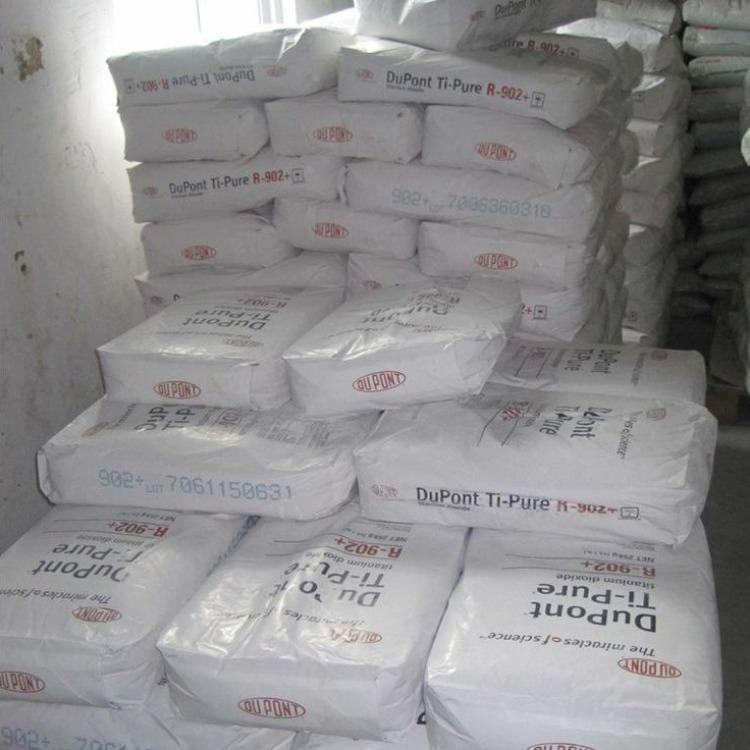 润恩商贸黑龙江大庆回收杜邦钛白粉  回收人造革用钛白粉