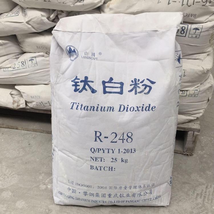 润恩商贸黑龙江伊春全国求购锐钛钛白粉  回收TS-6200钛白粉