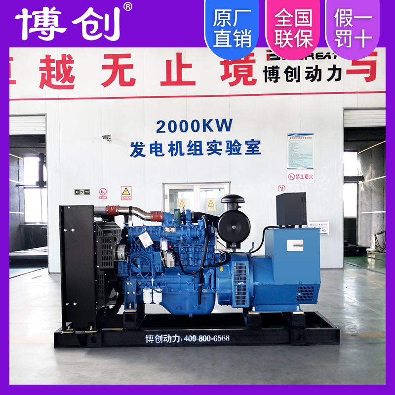 150KW柴油發電機組 足功率醫院應急備用電源 廣西玉柴發電機組