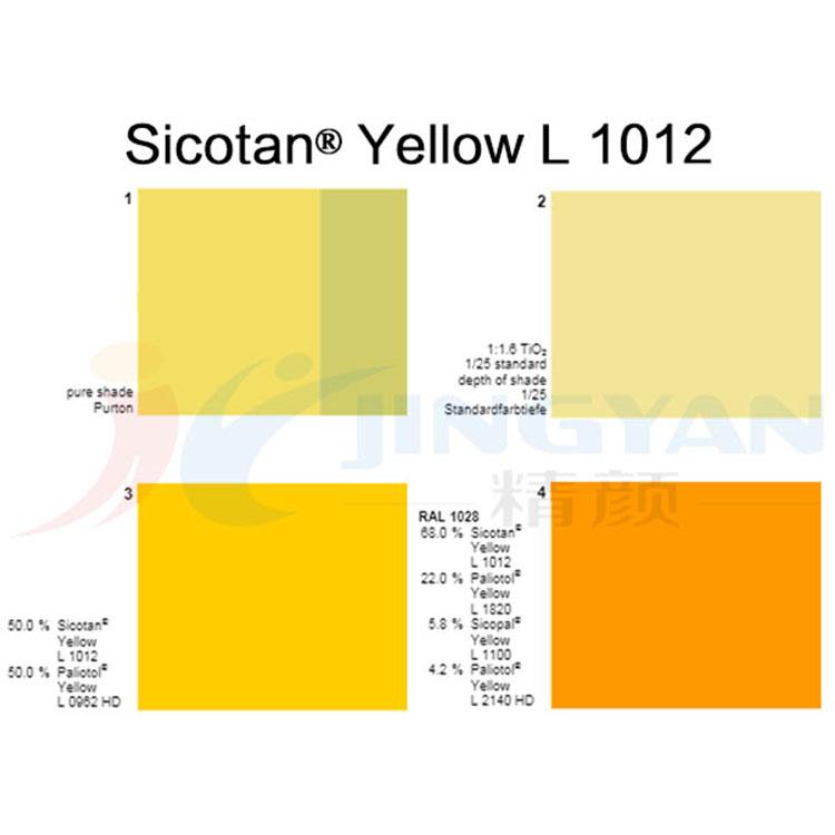 巴斯夫L1012無機顏料BASF Sicotan Yellow L1012鈦鎳黃無機顏料
