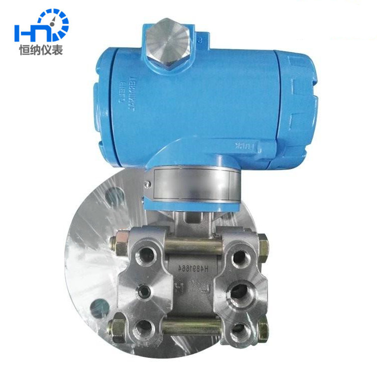 恒納 HN-3851LT 智能單法蘭液位變送器 廠家直銷 支持定制