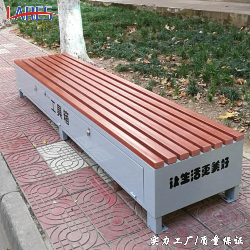 廠家直銷保潔員工具箱 格拉瑞斯環衛工休閑座椅 街道多功能儲物箱定制