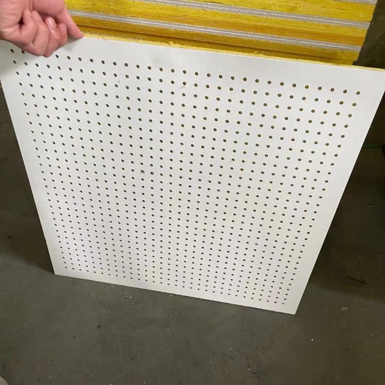 硅酸鈣穿孔吸音板 歐洛風穿孔復合吸音板玻纖復合吸音板 巖棉復合吸音板