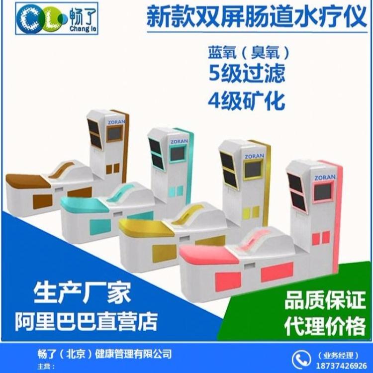 北京卓然泰瑞科技发展有限公司