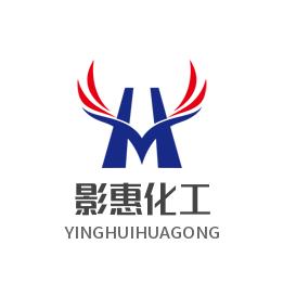 河南影惠化工产品有限公司