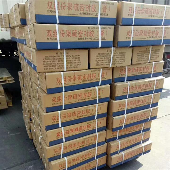 遼寧機場跑道用聚硫密封膠 水利工程用防水填縫密封膠 木子供應信息