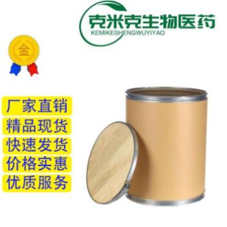 堿性紅51   (陽離子紅M-RL)強度250 CAS#77061-58-6 價格
