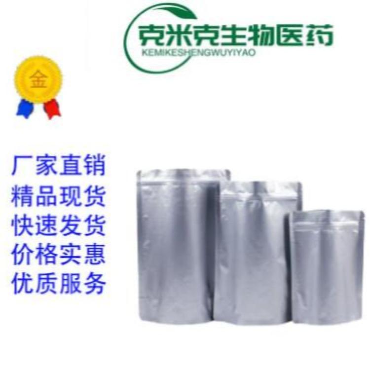 对丁氨基苯甲酸乙酯CAS#94-32-6厂家价格
