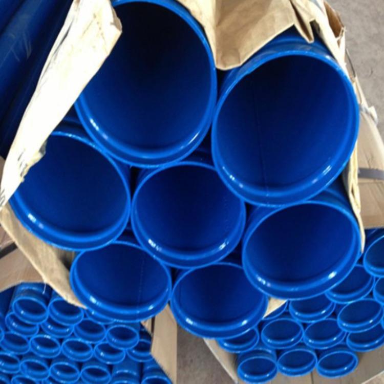 涂塑復合鋼管-消防給水專用涂塑鋼管復合管-勤豐牌