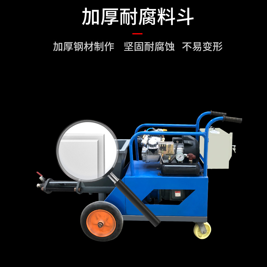全火411型砂漿噴涂機 小型噴漿機 批發供應