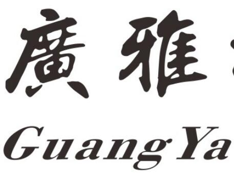 广州广雅模型设计有限公司