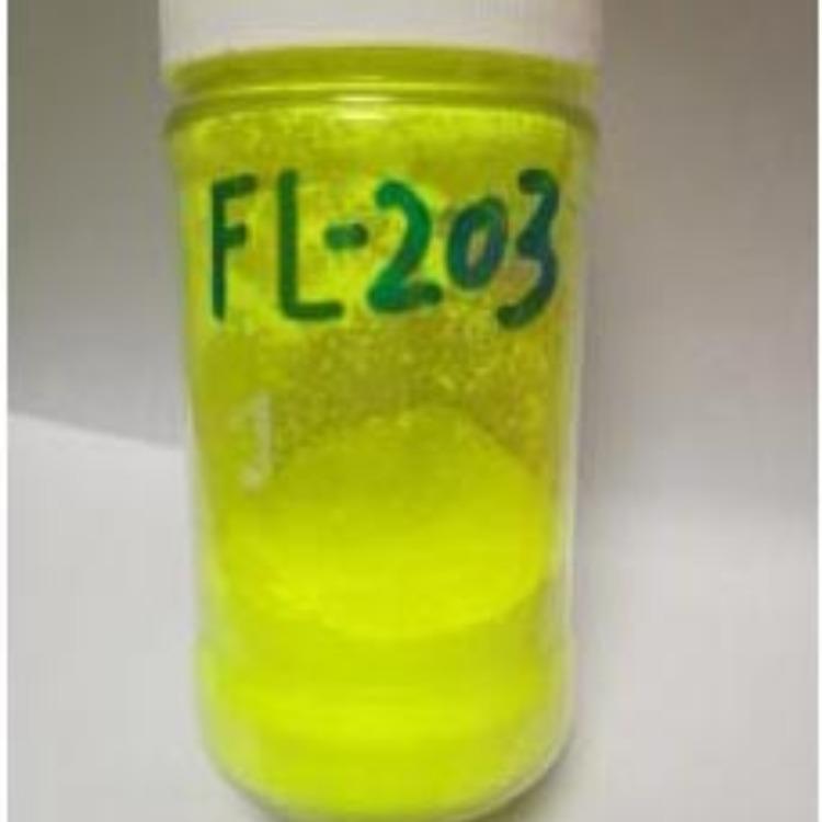 旭成熒光顏料FL203檸檬黃韓國UKSEUNG PANAX FL203塑料熒光顏料