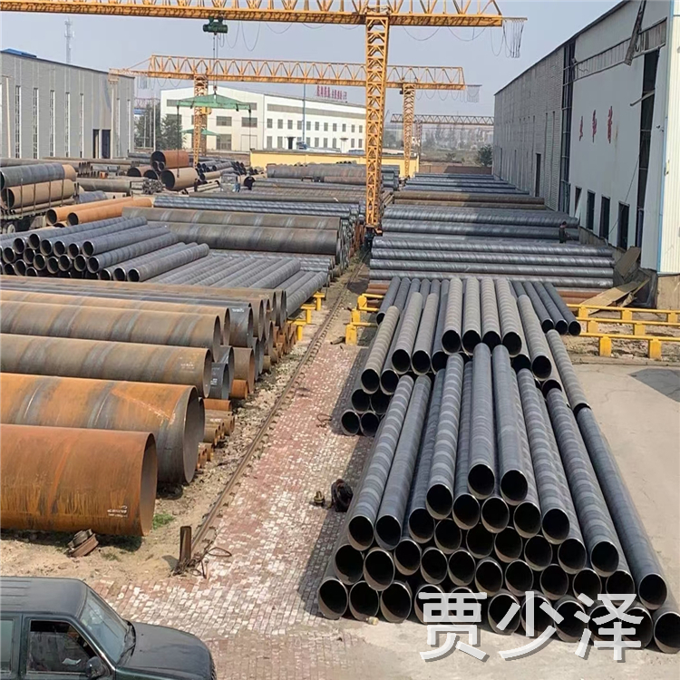 元發管道 給水螺旋鋼管 低合金螺旋鋼管 批發供應