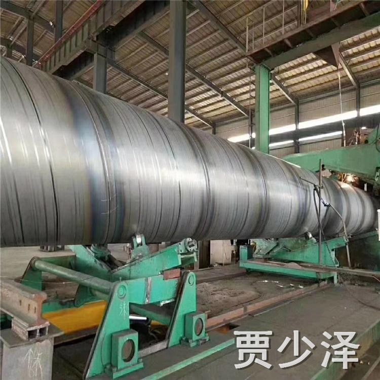 元發管道 厚壁防腐螺旋管 螺旋鋼管 大量出售