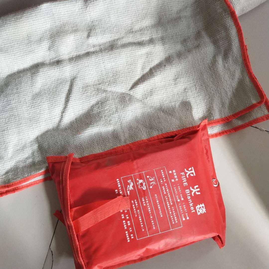鐸航滅火毯廠家直銷 材質可訂做 玻璃纖維消防毯 優質硅膠滅火毯 現貨供應