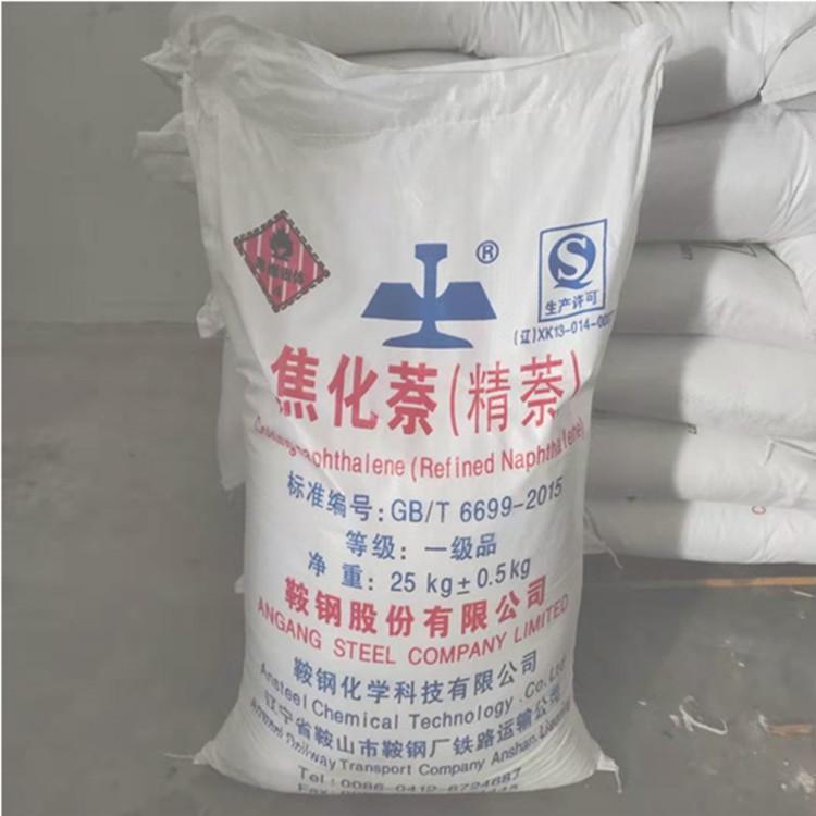 松江正规公司上门回收颗粒蜡蜡粉收购蜡片蜡块板蜡
