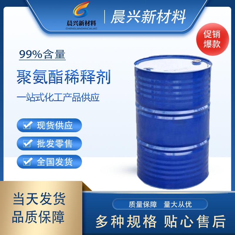 供應批發 開油水 專業定制