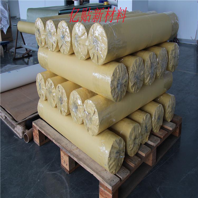 亿贴生产环保型TPU热熔双面胶 可免费提供样品