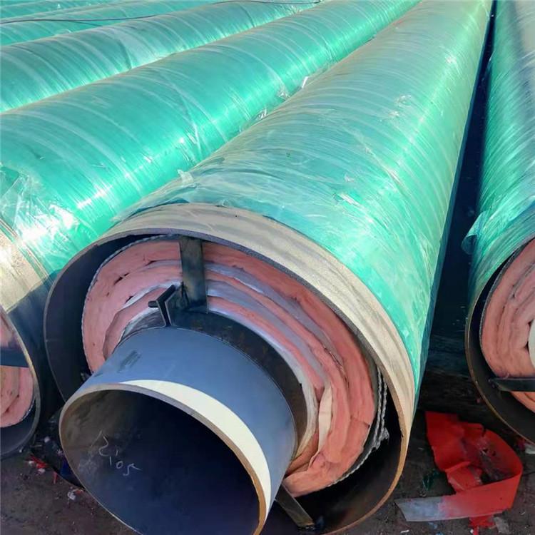 廣匯生產 城鎮供熱蒸汽保溫管 鋼套鋼玻璃棉保溫鋼管 提前預定