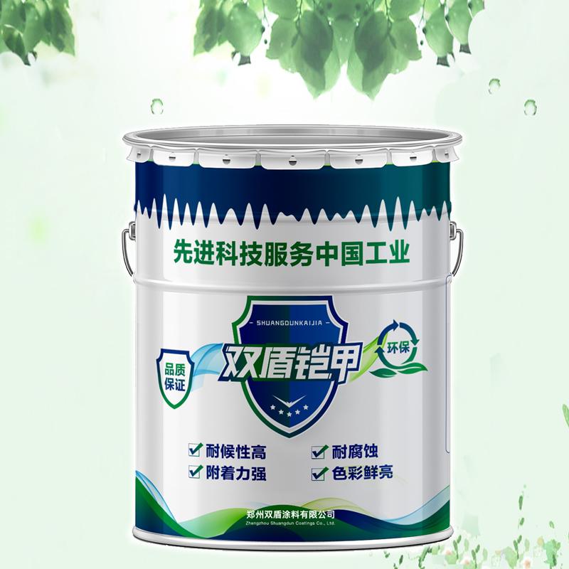 安徽六安環氧酚醛樹脂中間漆 寶綠色有機硅耐熱漆300℃ 雙盾鎧甲品牌涂料廠家
