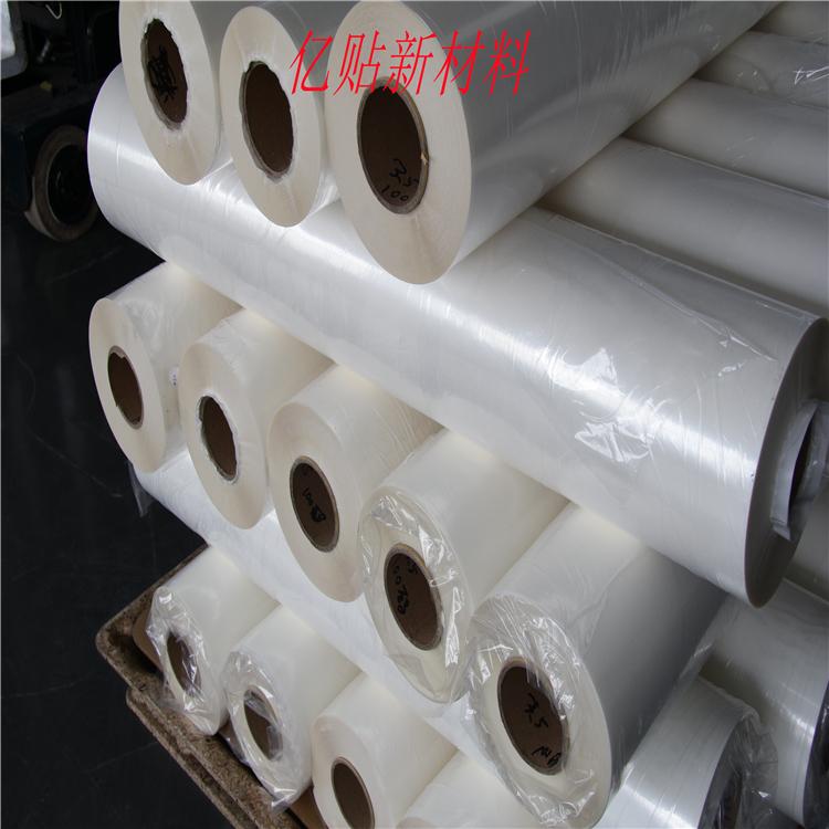 TS-6102白色双面热熔胶 热熔胶拉链 黑死双面胶粘贴牢固 亿贴