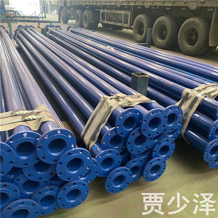 給水涂塑鋼管價格 消防管道涂塑鋼管 元發管道 送貨上門