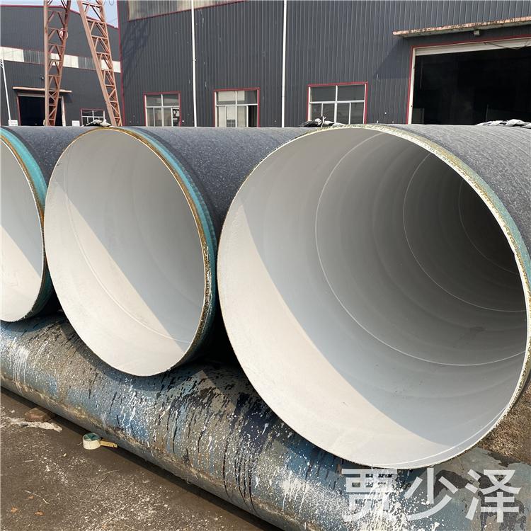 防腐鋼管價格 外PE內EP防腐鋼管 元發管道 批發零售