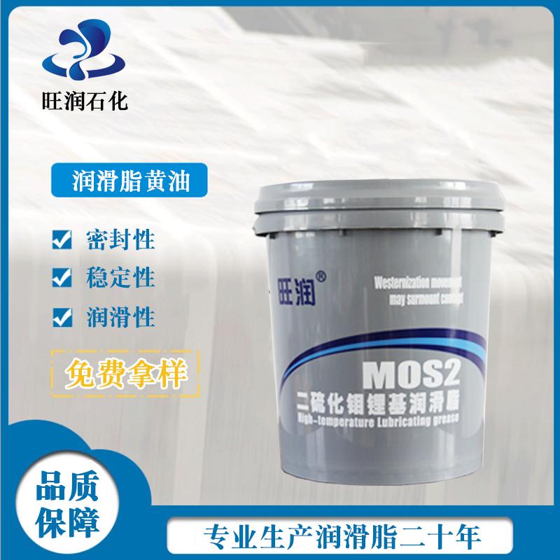 润滑脂厂 二硫化钼润滑脂黑色锂基脂工业润滑油脂桶装