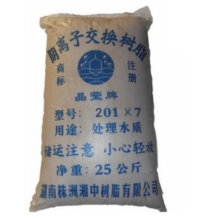 蜡厂高价回收蜡粉