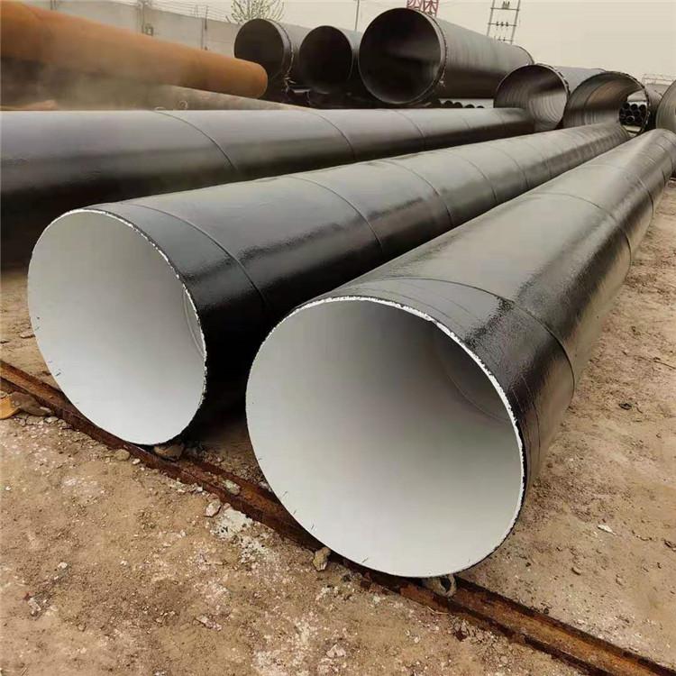 廣匯生產 給水螺旋鋼管 工程用大口徑焊管 長期供應