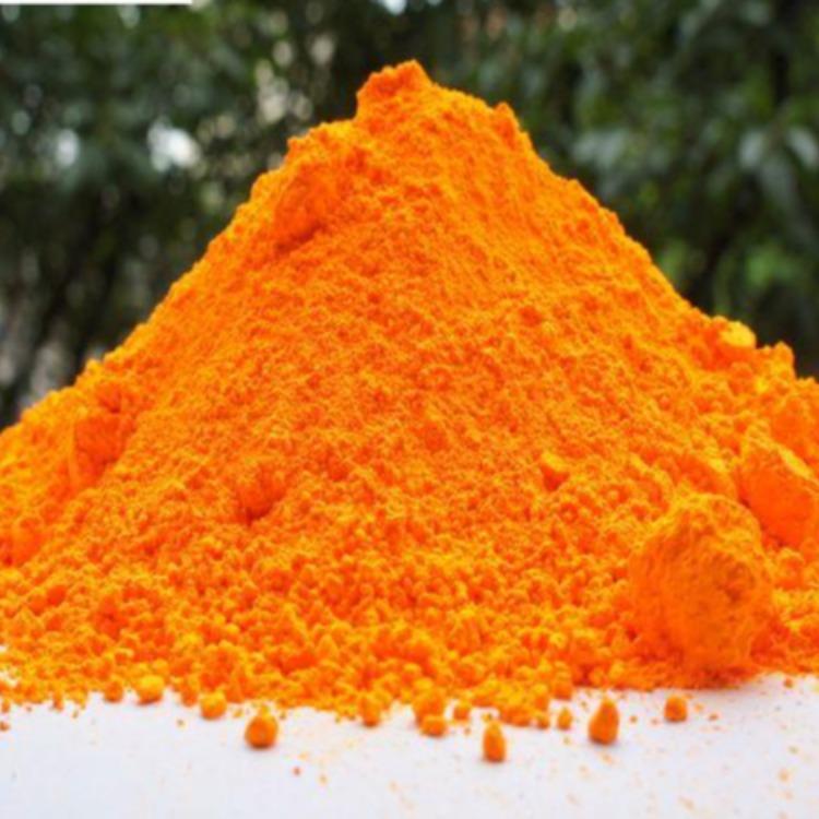 水性油墨水基墨專用永固色粉橙有機顏料16號橙6GH-S