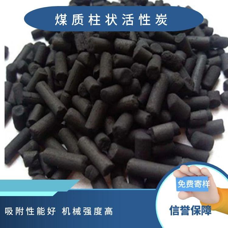 果壳木质活性炭 各种规格型号齐全 欢迎来电咨询洽谈