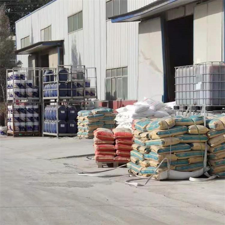 北京混凝土廠家直銷 FS102混凝土密實防水劑 混凝土防水劑防水粉 藝高品質保障