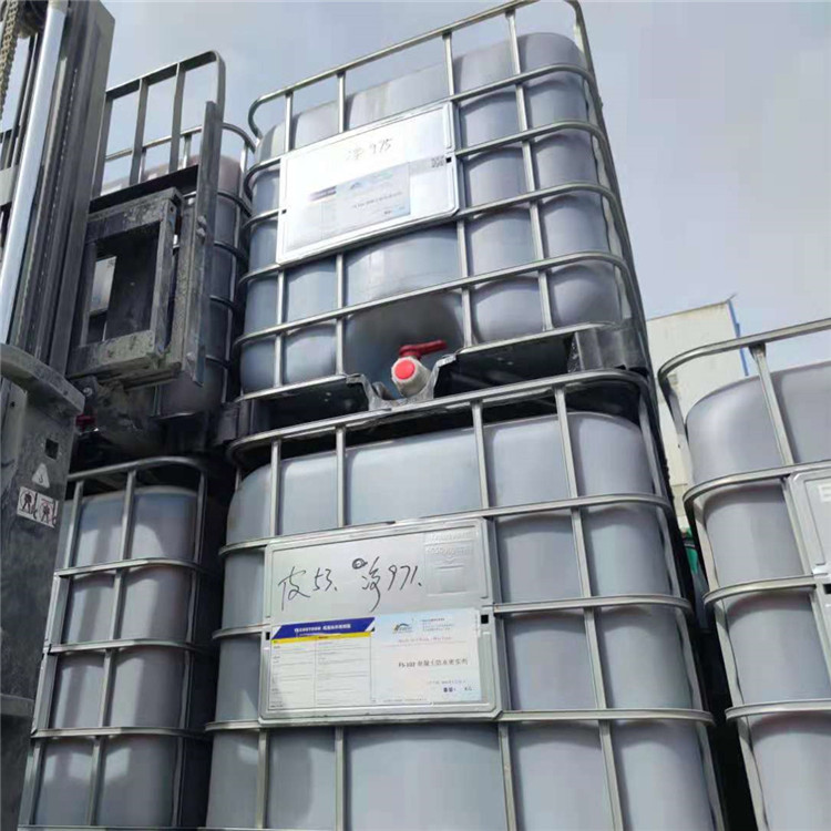 河北廠家直營 FS102剛性防水混凝土 砂漿混凝土硅質防水劑 藝高品質保障